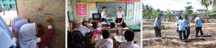 สร้างโอกาสการเรียนรู้ สร้างเยาวชนคุณภาพ สร้างสังคมคุณภาพ