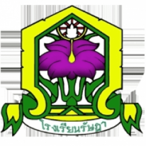 โรงเรียนรัษฎา (ภาคใต้)