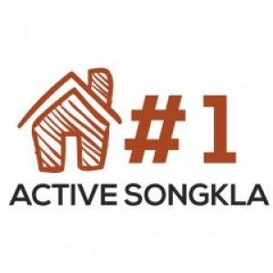 Active Citizen สงขลา ปี 1