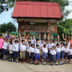โรงเรียนบ้านนาแก้วประชารัฐ