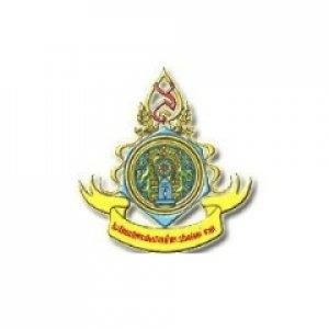 โรงเรียนเฉลิมพระเกียรติพระศรีนครินทร์ พะเยา