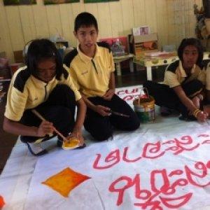 โครงการเด็กดีเพื่อชุมชน  กลุ่ม พลังปลิง