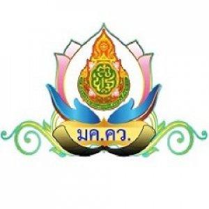 โรงเรียนเมืองคง (คงคาวิทยา)