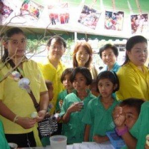 โรงเรียนชุมชนบ้านคลองพลู