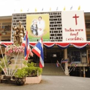 โรงเรียนลาซาลจันทบุรี (มารดาพิทักษ์)