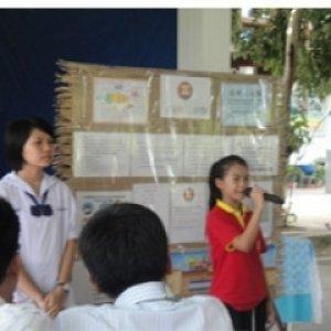 โรงเรียนชุมชนบ้านห้วยค้อมิตรภาพ 206