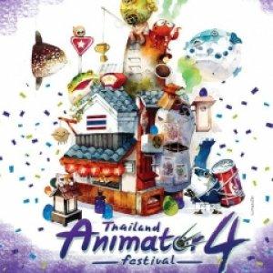 Thailand Animator Festival (TAF)