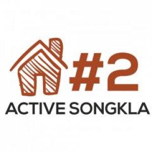 Active Citizen สงขลา ปี 2